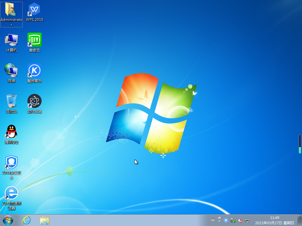 Windows 7 SP1 32位 旗舰版