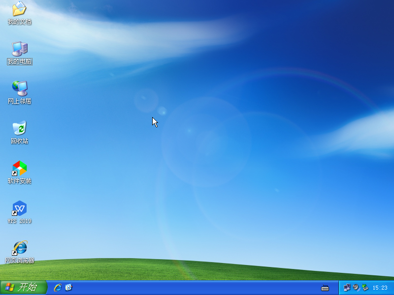 Windows XP SP3 专业版(纯净版)