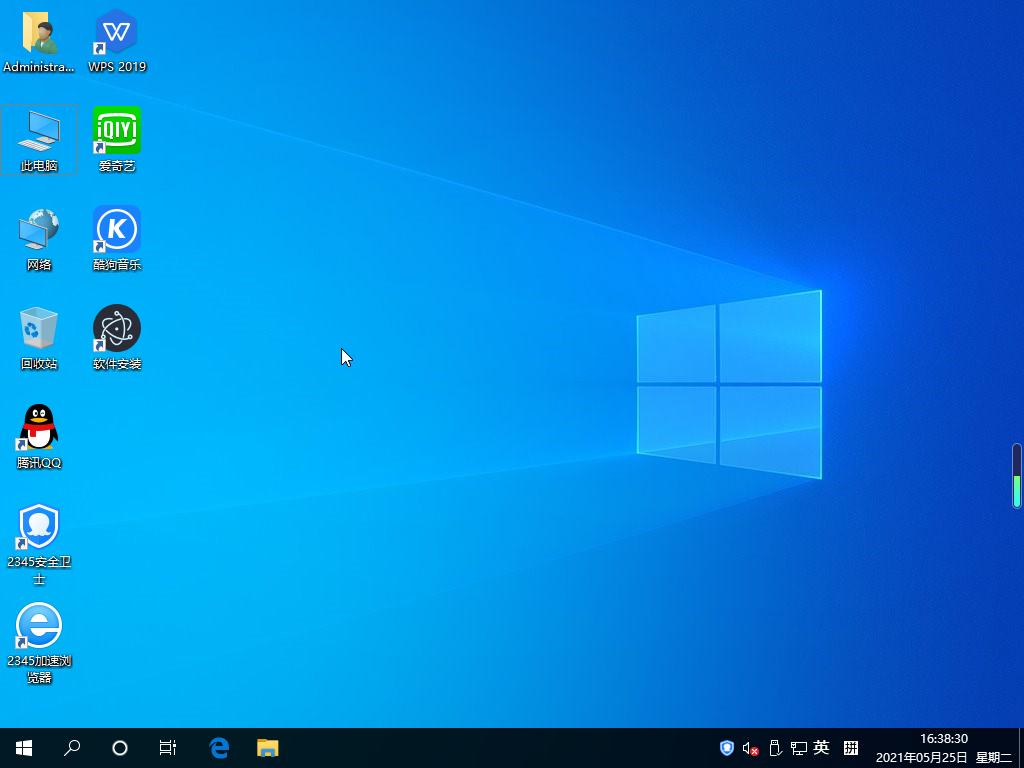 Windows 10 32位 专业版