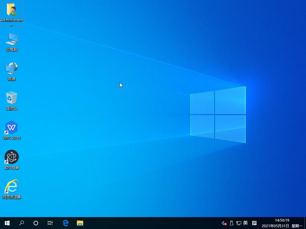 Windows 10 32位 专业版(纯净版)