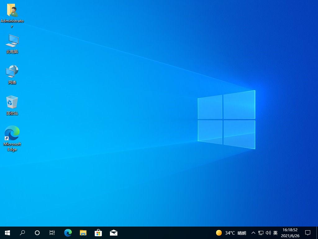 Windows 10 x64  Pro 21H1 (10.0.19043.1081) 原版ISO