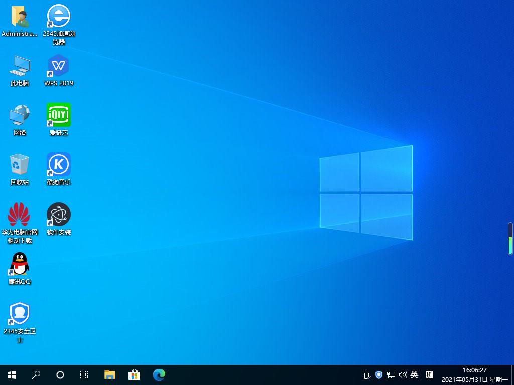 Windows 10 64位 专业版(华为专用)